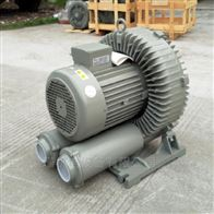 0.75KWDG-300-16W达纲高压鼓风机现货