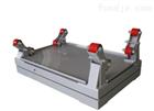 DCS-XC-G隔爆鋼瓶秤共通產品特點