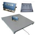 DCS-QC-EXIB上海1T防爆电子磅秤/2吨电子防爆平台秤