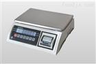 XC-A4印表型計重秤