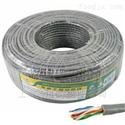 LP小地磅电缆线,原装地磅信号线,汽车衡主线