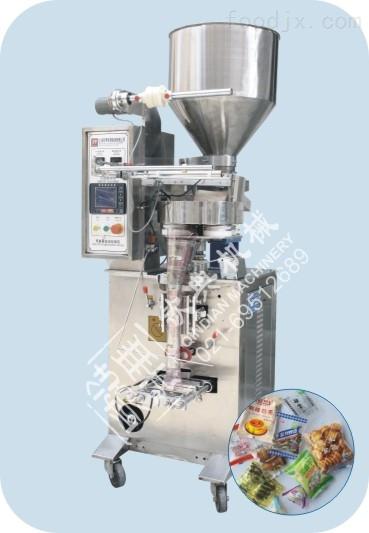 葡萄干食品包装机/蓝莓干背封包装设备