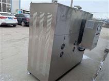 商用服装织布厂节能免检电磁蒸汽发生器厂家