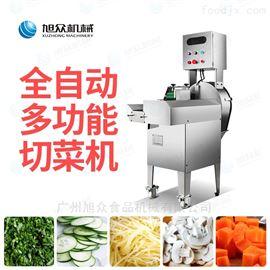 XZ-683旭众多功能切菜机一机多用厂家直销