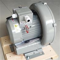 0.75KWDG-230-11单相达纲高压鼓风机