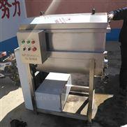 BX-200型-双轴拌馅机、混合拌料机、蔬菜双轴搅拌机