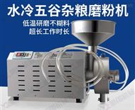 HK-860W旭朗中药不锈钢水冷磨粉机批发
