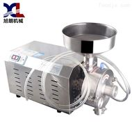 HK-860W佛山酱油厂低温磨粉机 大豆研磨机