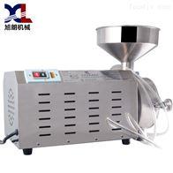 HK-860W不锈钢红豆薏仁药膳粉低温磨粉机*
