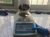 城市污泥水分检测仪检定标准
