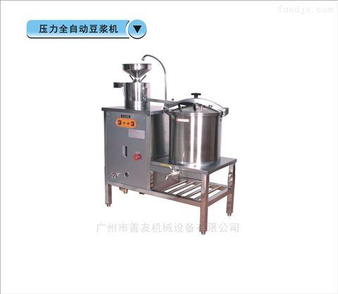 厂家直销不锈钢商用豆浆机