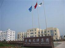 龙津生物科技实验室改造工程