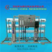飲用水設備廠家直銷單級反滲透