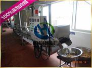 恒品机械hp-500型炸蘑菇电加热油炸机