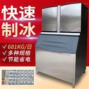 广州冰赫方块冰制冰机BH-2000P商超海鲜保鲜冰粒机厂家维修