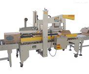 后道包装机系列及生产线系列