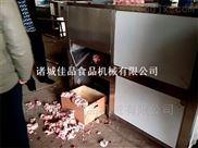 饲料设备 猪肝冻盘破碎线