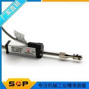 微型自恢复电子尺直线位移传感器