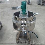 中央厨房设备-肉制品加工夹层锅
