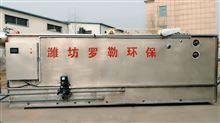养殖场废水气浮处理一体机