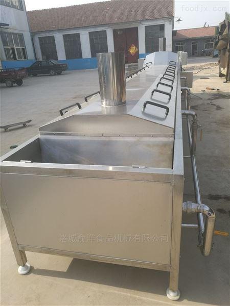 供应扇贝漂烫蒸煮机 海产品蒸煮漂烫机