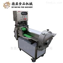 厂家直销小型商用切菜设备双头多功能切菜机