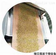 豆类预熟该选用什么设备 希朗微波