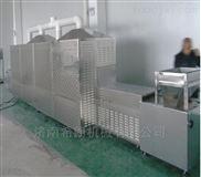 30HMV 济南微波干燥设备公司