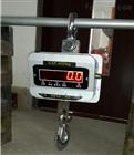 E07222噸防爆電子吊鉤秤