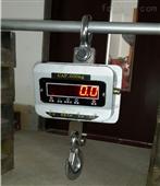 2吨防爆电子吊钩秤