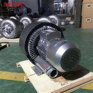 供应全风RB-72S-4(5.5KW)双段高压鼓风机
