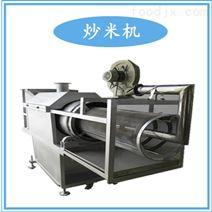 冻米糖生产线设备 自动炒米机