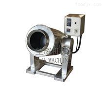 多功能堅果炒貨機炒食機炒干貨機電熱夾層鍋