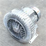 2QB 810-SAH277.5KW吹吸高压鼓风机现货