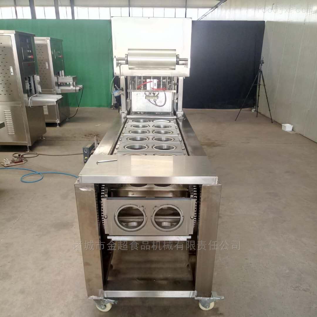 莲子碗式包装机