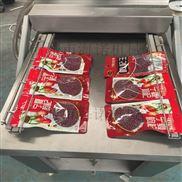 真空气调保鲜包装机 新鲜蔬菜真空封口机