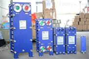 供应换热器 萍乡药化配套设备板式冷却器