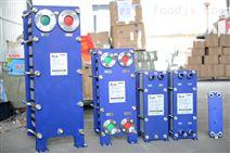 供应南京水下造粒机降温用水冷式板式冷却器