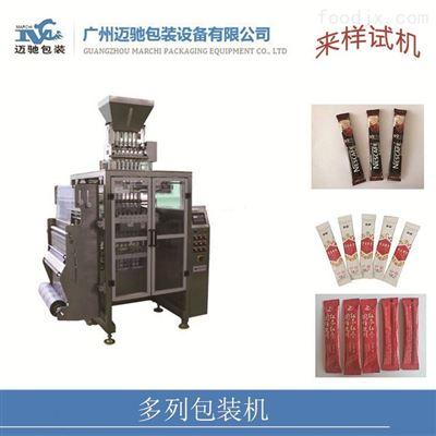 果蔬酵素粉多列包装机