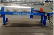 小型机械压紧板框压滤机