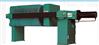 B650系列板框式压滤机