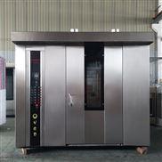 上海厂家直销64盘热风旋转烤炉