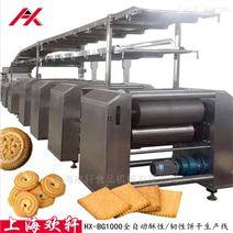 酥性餅干生產線