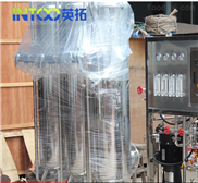 納濾中空纖維超濾水處理設備