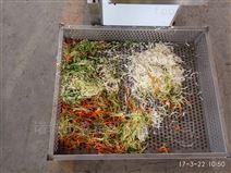 果蔬切片切丝,多功能自动切菜机