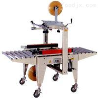 TW-05A河源纸箱封箱机自动封口机规格调整
