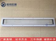 广东净化车间BHY-2×40W/40W防爆洁净荧光灯