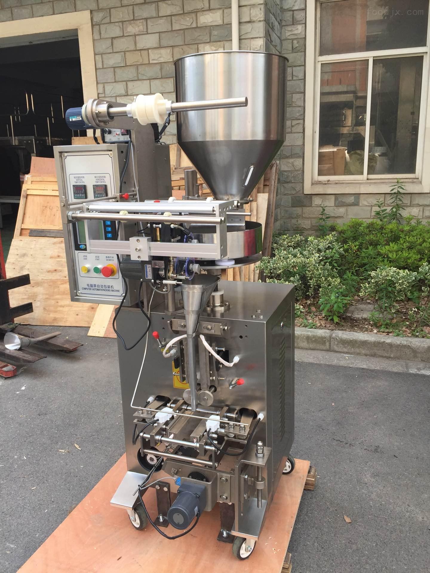 酒店一次性洗漱用品设备、全自动酱体包装机