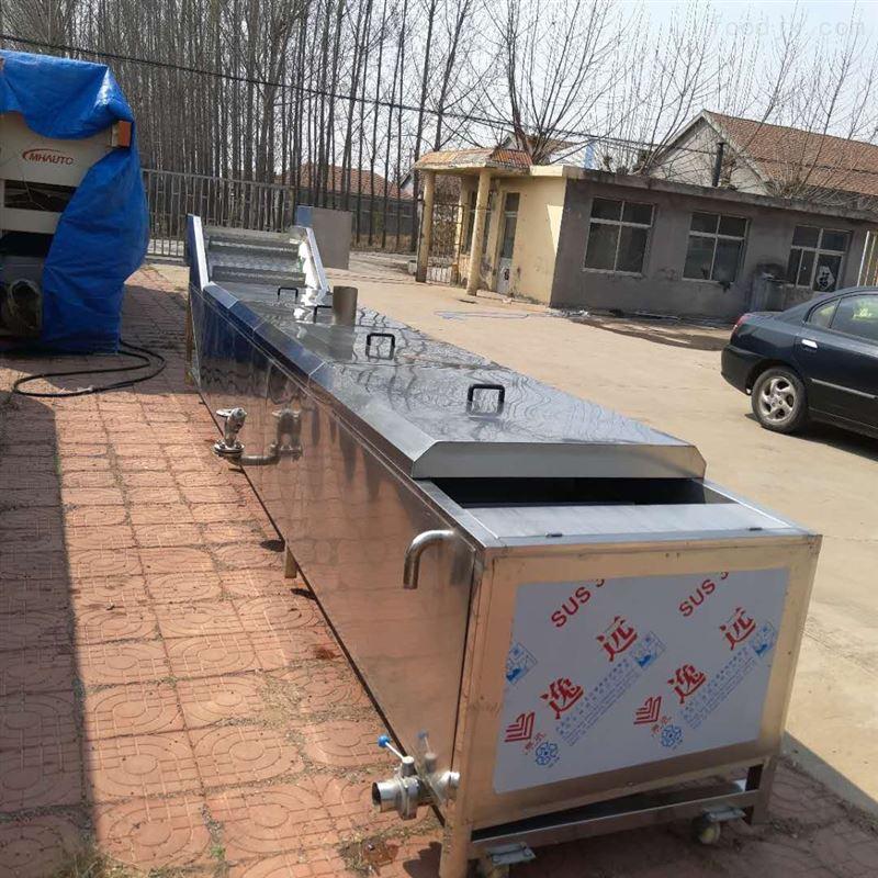 海产品清洗机