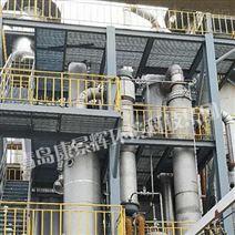 强制循环蒸发器设计 全国供应 青岛康景辉